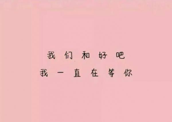 道教感悟人生的句子_感动的说说句子