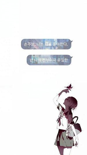 静心禅语励志句子 佛家禅语人生_4 第二张