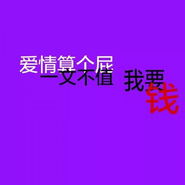 净慧长老禅语偈子 佛家语录 平心静气经典禅语 第三张