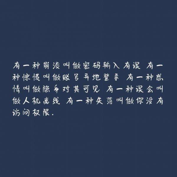禅语中 时势造人 佛晚安心语图片大全 第三张