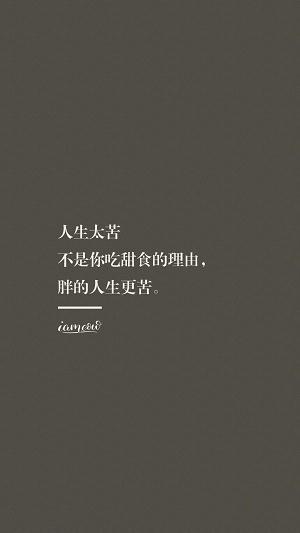 佛家禅语静若繁花 第一张