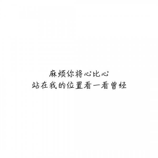 热血江湖圣佛禅语 佛语录摘抄赏析_8 第五张