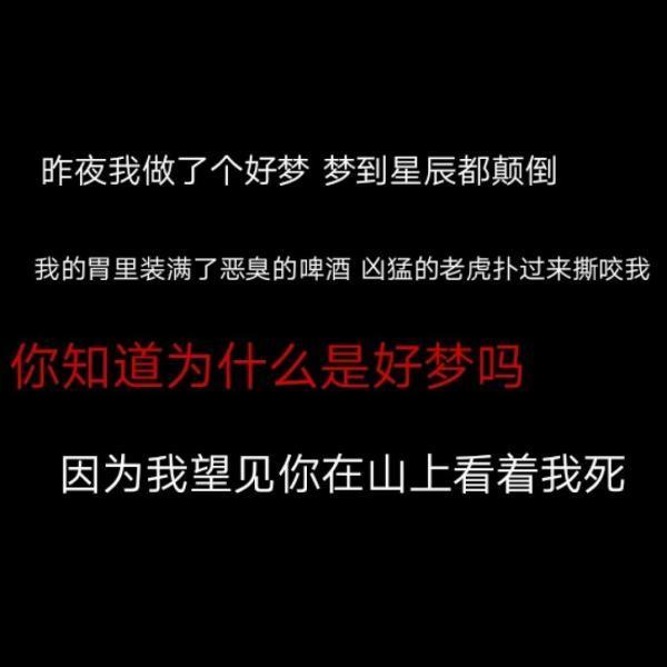佛学禅语什么意思 禅语的句子_4 第二张