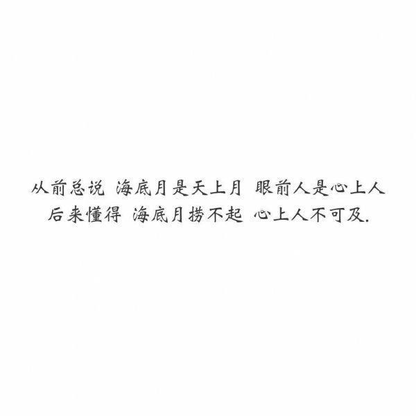 六个字的佛家禅语 佛语禅语 第四张