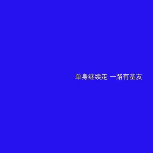 经典禅语夫妻故事 佛语录摘抄赏析_6 第三张