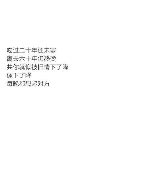 反省感悟人生的句子_描写有哲理的好句