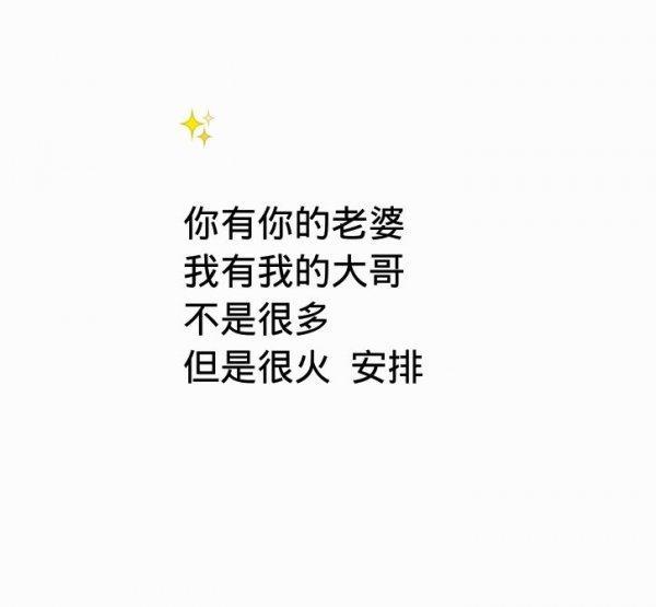 朋友间的唯美句子 温暖文艺的句子