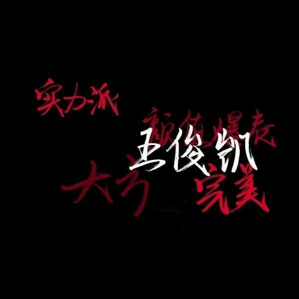 觉慧法师禅语度化 延参法师语录50句 第五张