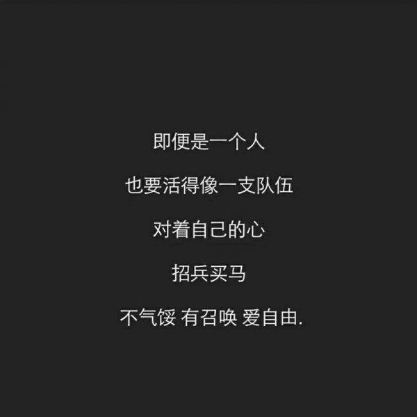 佛家经典禅语播放 佛系经典语录大全 第二张