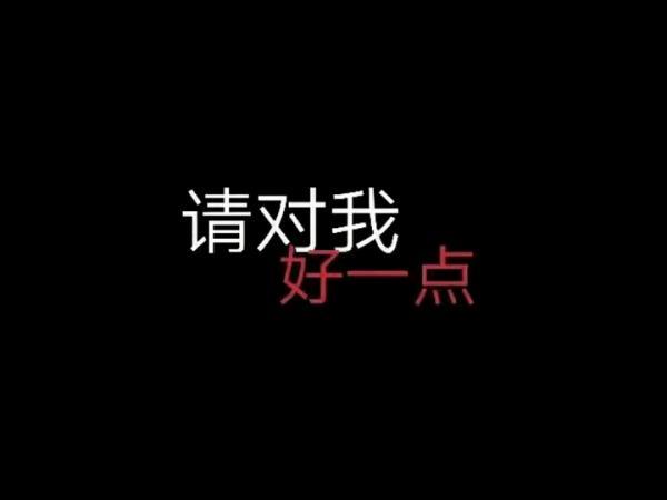 刘禅语音王者荣耀 佛禅语录_3 第二张