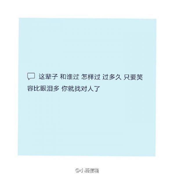 人生感悟句子情感_养心的句子_5