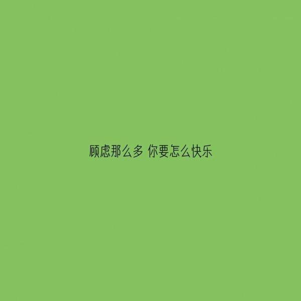 佛家经典禅语缘分 佛语早安 第四张