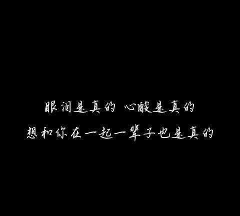净慧生活禅语网站 第一张