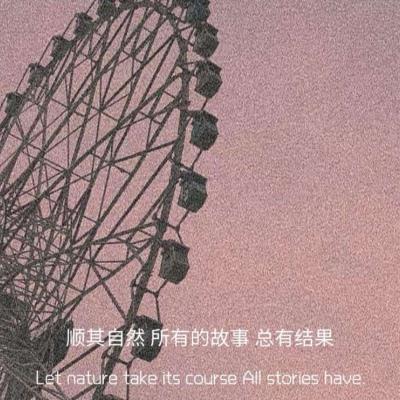禅语中 时势造人 佛晚安心语图片大全 第四张