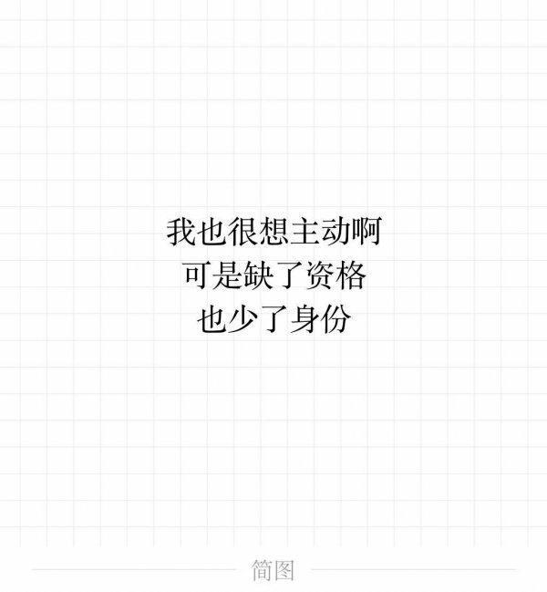 佛家劝世禅语四字 佛经洗涤心灵的句子经典佛语