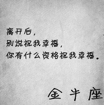 毕业人生感悟的句子_心里感悟