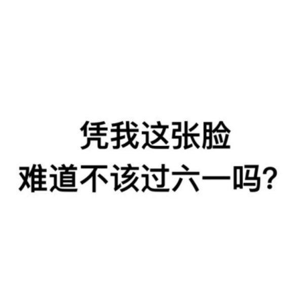 开示禅语经典句子 让人心静的佛语禅心 第二张