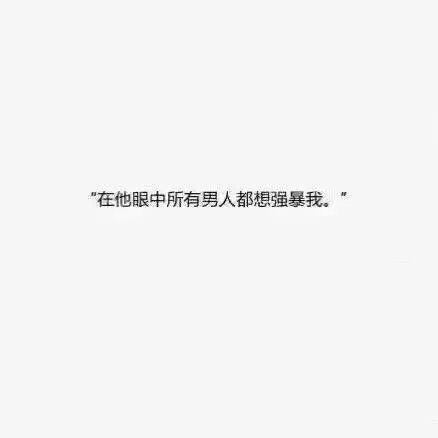 静心禅语励志句子 佛家禅语人生_4 第三张