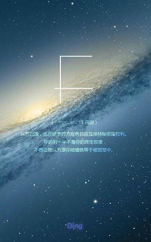 经典禅语夫妻故事 佛语录摘抄赏析_6 第四张