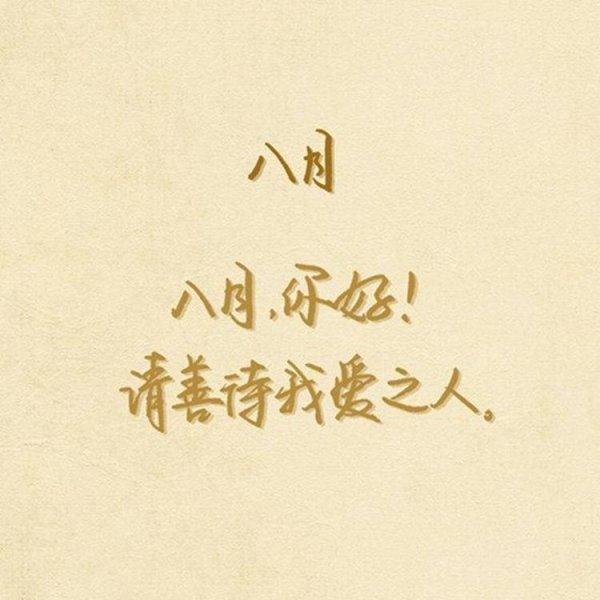 佛学禅语什么意思 禅语的句子_4 第三张