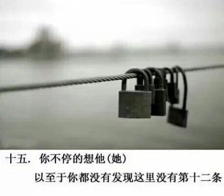 李洛克口头禅语音 一日禅的经典说说佛语名言 第五张