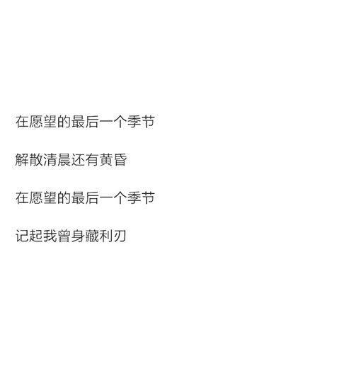 怎样写感悟人生的句子_祝福老师元旦快乐