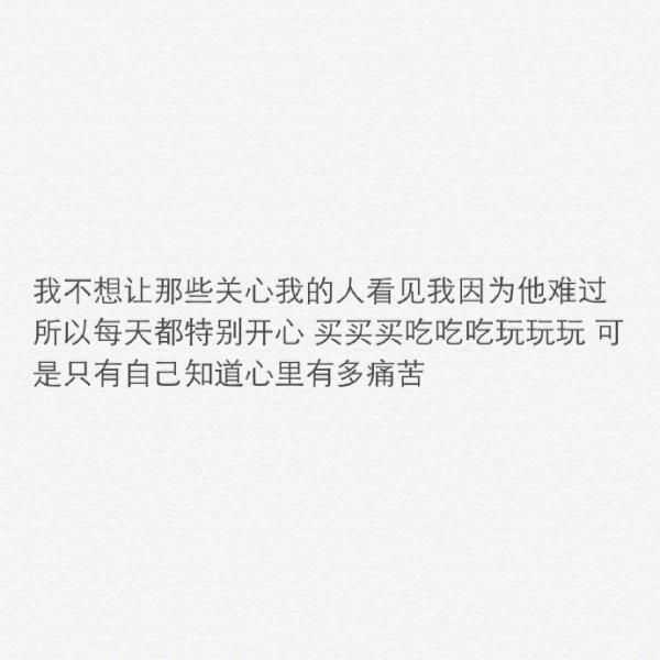 安慰人生感悟的句子_感悟人生
