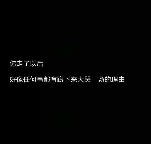 佛语人生感悟的句子_心灵鸡汤哲理句子