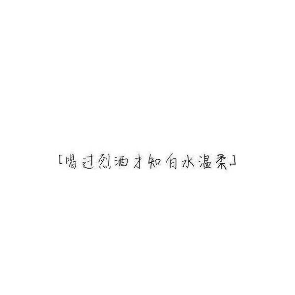 樱花美文唯美句子 爱情幸福的语句 第三张