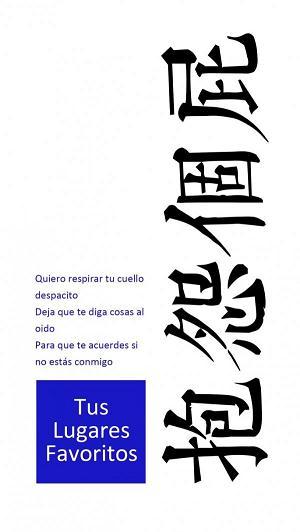 佛家禅语修身养性 佛心禅语悟人生人品的句子 第二张