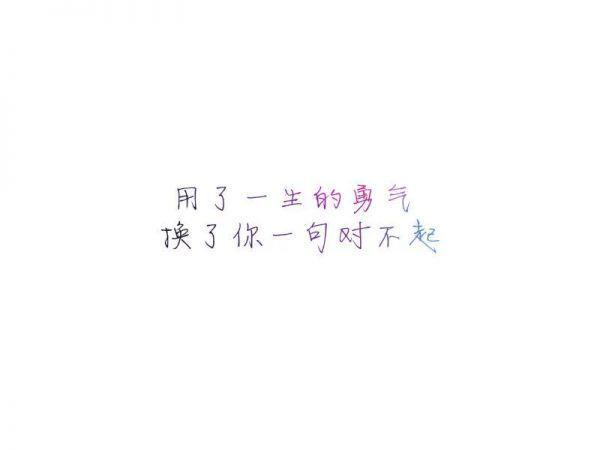静心禅语励志句子 佛家禅语人生_4 第四张