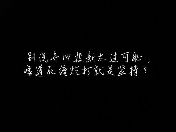 佛学禅语什么意思 禅语的句子_4 第四张