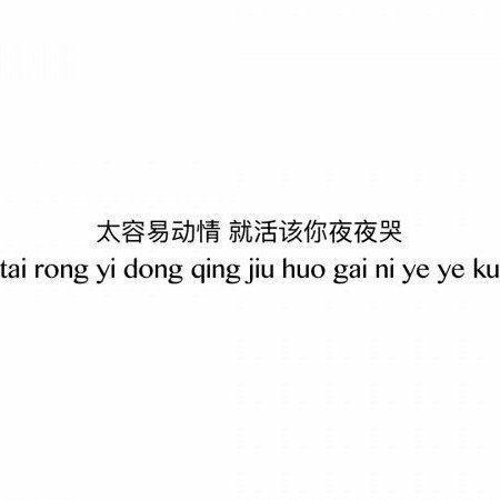 佛家禅语感悟众生 佛语司 第二张