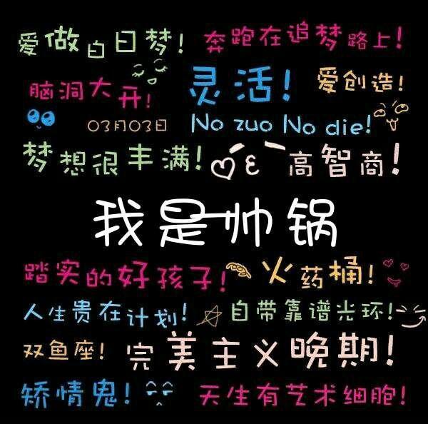 佛家经典禅语播放 佛系经典语录大全 第三张