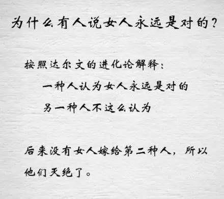 自己写的感悟人生句子_端午节快乐合适吗