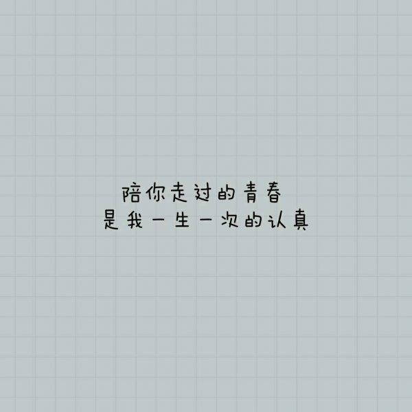 佛家经典禅语缘分 佛语早安 第五张
