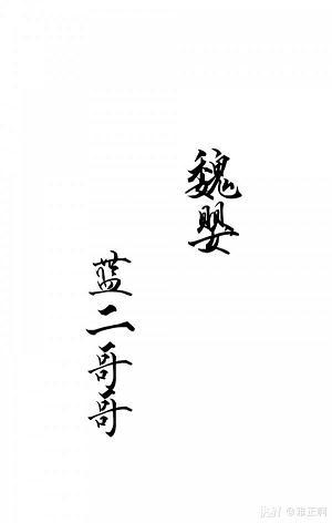 净慧生活禅语网站 佛家禅语经典禅语 第二张