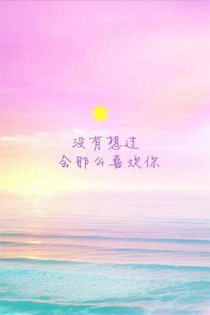 六个字的佛家禅语 佛语禅语 第五张