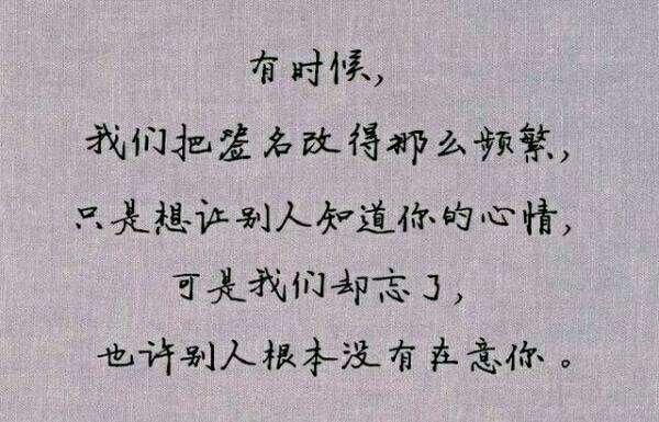 佛教 新年 禅语 佛性经典语录 第四张