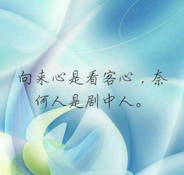 有感悟的人生句子_很成熟很现实的说说_2