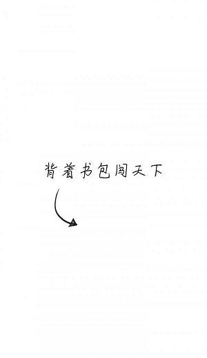 禅语中 时势造人 佛晚安心语图片大全 第五张