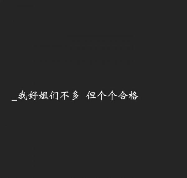 学习感悟唯美句子 唯美小清新的句子