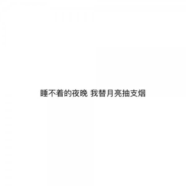 开示禅语经典句子 让人心静的佛语禅心 第四张