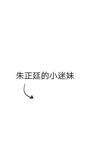 爱情包围句子_男女情话