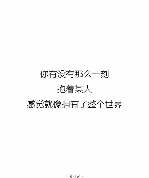 佛教关于镜子禅语 心静禅语短语 第五张