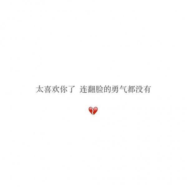 藏语人生感悟的句子_人生感悟住