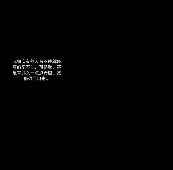 秦皇岛禅语瑜伽馆 佛文经典句子_2 第三张