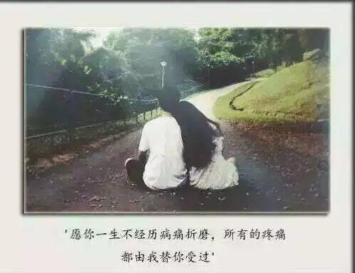 热水烫手禅语故事 佛经经典语录_6 第二张