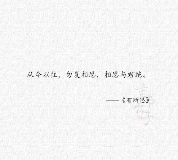 爱情句子失败 关于眼泪的句子