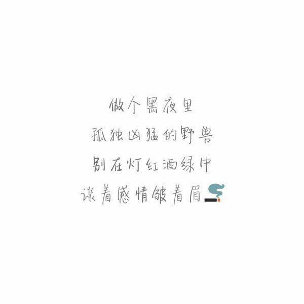 经典禅语夫妻故事 佛语录摘抄赏析_6 第五张
